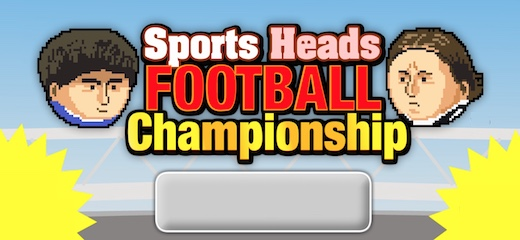 Play Sports Heads Football Championship Game