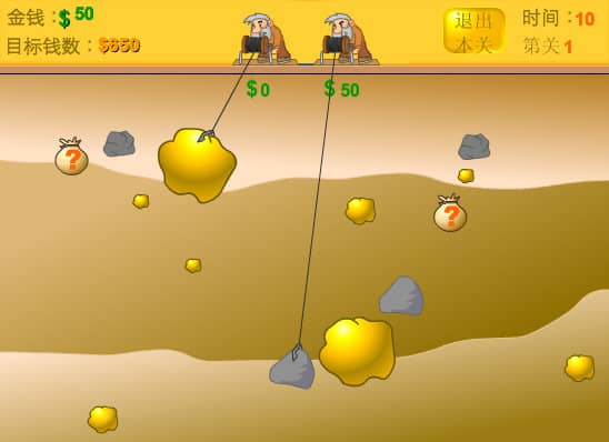 Two Player Gold Miner